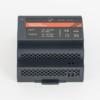 DIN sines szünetmentes tápegység - 12 V DC 5 A DR12060-02B