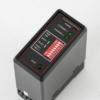 Kétcsatornás indukciós hurok-vezérlő YK-BAR-IND-2