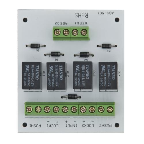 Ajtó vezérlő modul PCB-501