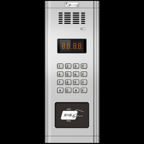Audio kaputelefon,digitális kültéri felcsengető egység kártyaolvasóval G-WL-03NLA